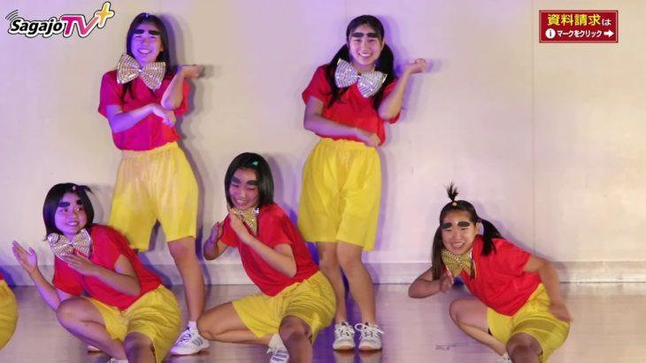 #プレミアムな金曜に女子力を上げるためのセクシーダンス