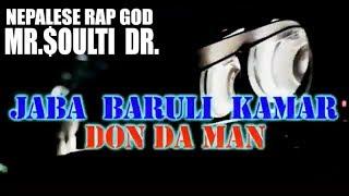 JABA BARULI KAMAR- MR.SOULTI 🇳🇵DON DA MAN NEW NEPALI REGGAE REGGAETON  DANCE  SONG/JHAURE RAP 2019