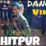 Main Khiladi Tu Anari Dubstep Dance Vikash dance nichitpur Akash ki shaadi mein