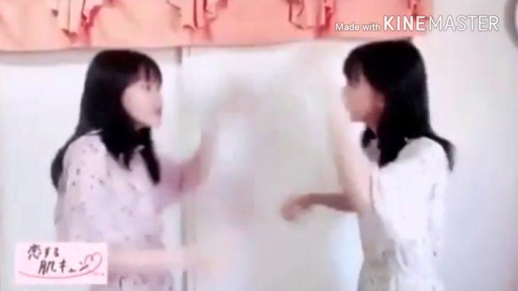 ひかはる最新動画 「恋する肌キュンダンス」