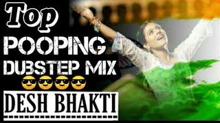 DESH BHAKTI | POPPING DUBSTEP MIX | 26 JANUARY SPECIAL | SCHOOL DANCE MIX | DANCE SINGS CREATION