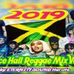Dance Hall Reggae 2019
