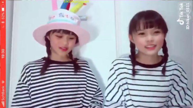 ❤Tik Tok ❤双子ダンスひかはる最新ティクトックまとめ7つ【かわいい双子姉妹ひかるちゃん・はるかちゃん】TikTok jp |japan