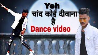 Yeh Chand koi Deewana hai Dance Video | Roni dancer choreography | Bollywood dubstep song