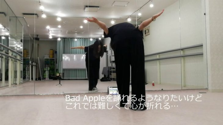 vlog 【体育2の独身女がダンスを踊った日】おひとりさま
