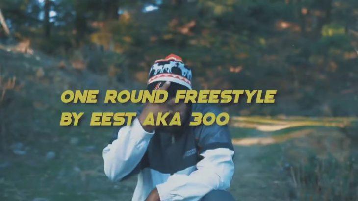Bad | Krump  (Teaser Video ) 2020