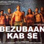 Bezubaan Kab Se | Street Dancer 3D | Varun D, Shraddha K | Dubstep Popping Mix