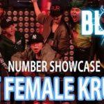 関西 FEMALE KRUMP | BLOW vol.7 | 2019 Osaka Japan