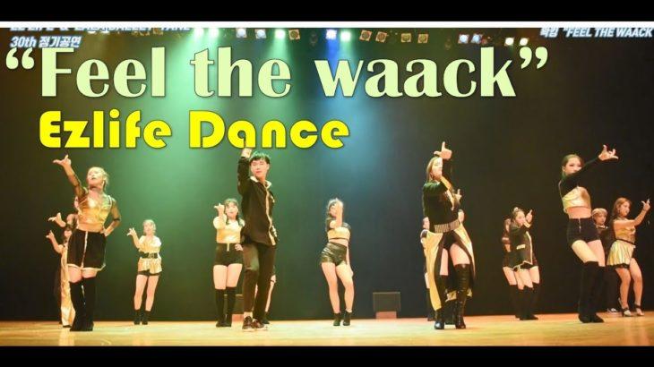 Feel the Waack [EZLIFE Street Dance]