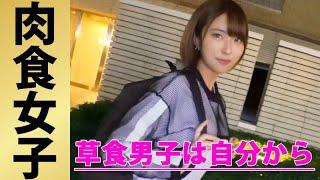 トラックテント [ 超肉食女子ダンサー現る!! ]